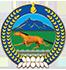 Монгол улсын АВИЛГАЛТАЙ ТЭМЦЭХ ГАЗАР